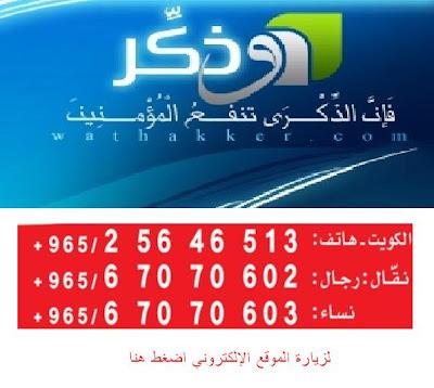 25D9258525D825B125D9258325D825B225D9258825D825B025D9258325D825B11