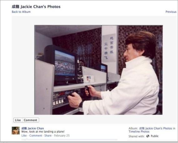 Aksi Lucu Jacky Chan Yang Mengundang Ratusan Ribu Like Di Facebook