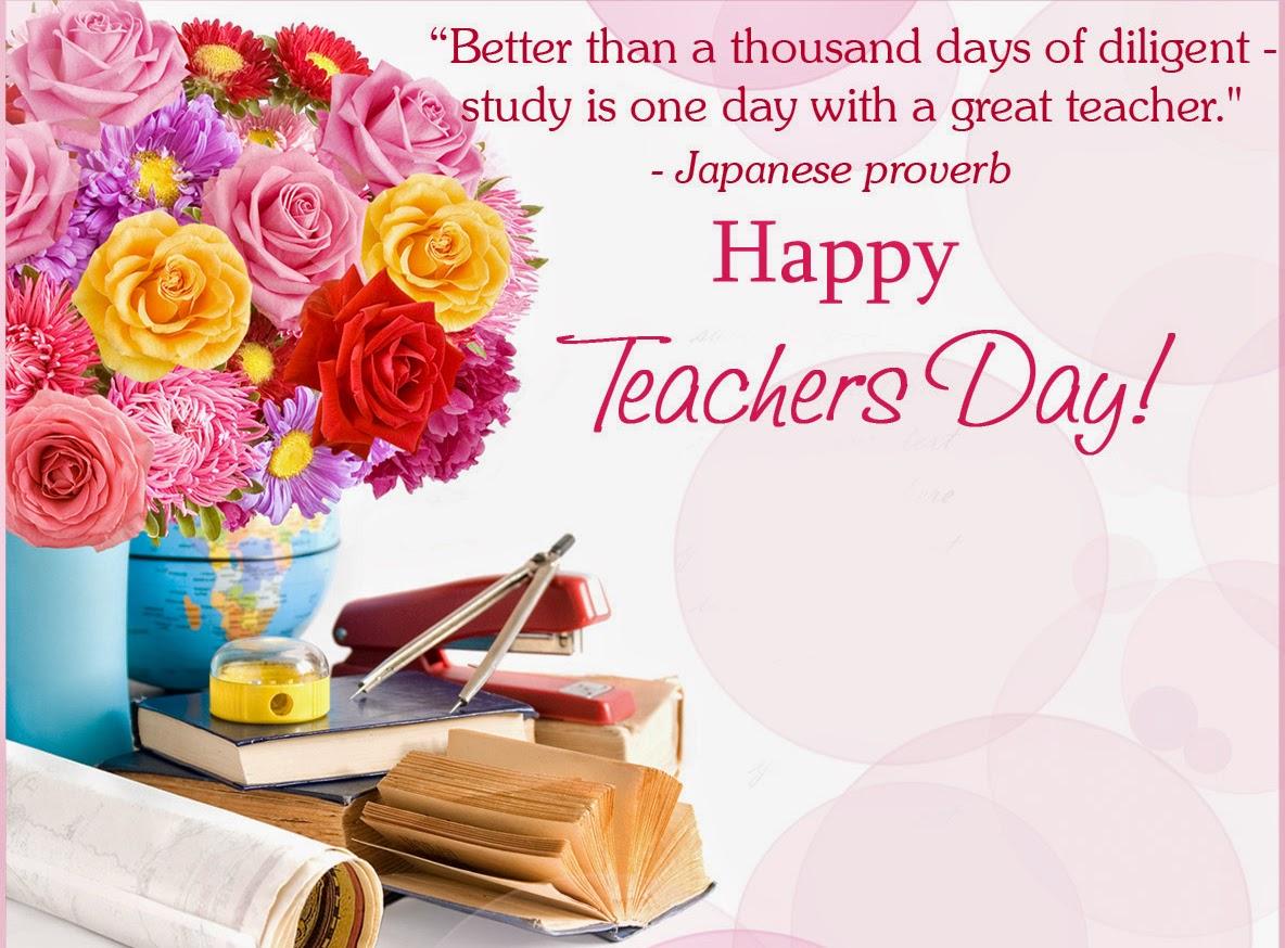 Поздравление с днем учителя английского языка в прозе