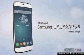 غالاكسي إس 5 زووم Galaxy S5 Zoom