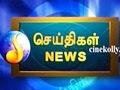 ck1 Deepam Tv News 15 03 2013   Tamil News