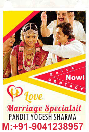 Marriage Specialist