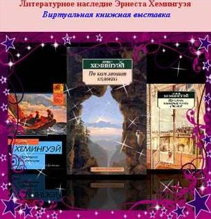 http://tormak-biblioteka5.blogspot.com/2014/07/blog-post_2335.html
