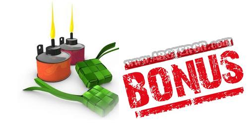 Bonus Kakitangan Awam 2012 | Setengah Bulan Gaji Untuk Penjawat Awam