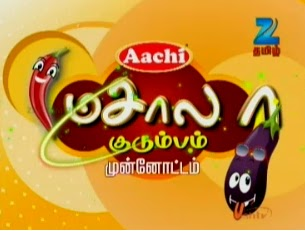 Masala Kudumbam 18-06-2013 Zee Tamil Tv Show
