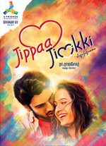 Watch Jippaa Jimikki (2015) DVDScr Tamil Full Movie Watch Online Free Download