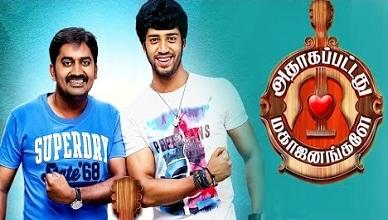 Adhagappattathu Magajanangalay Movie Online