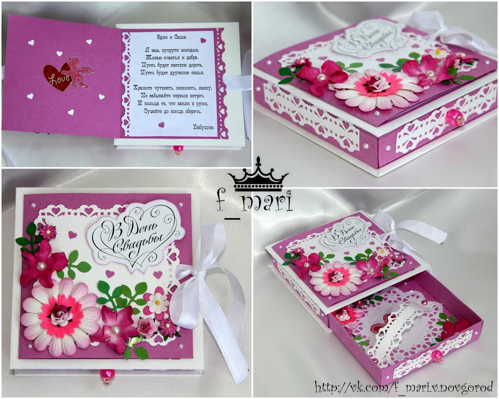 Как сделать поздравительную коробку