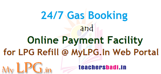 Gas Booking,Online Payment Service,LPG Refill MyLPG.In