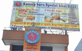 Lowongan Kerja Lampung Dapur Bali Resto