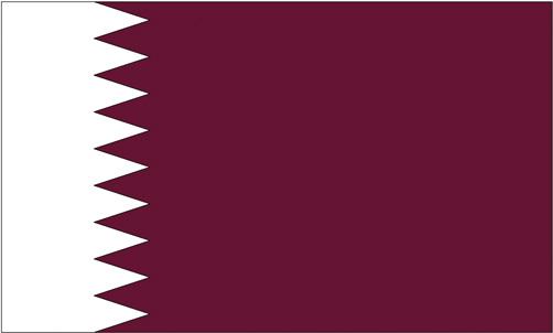 Qatar Flag 071911» Vector Clip Art - Free Clip Art Images