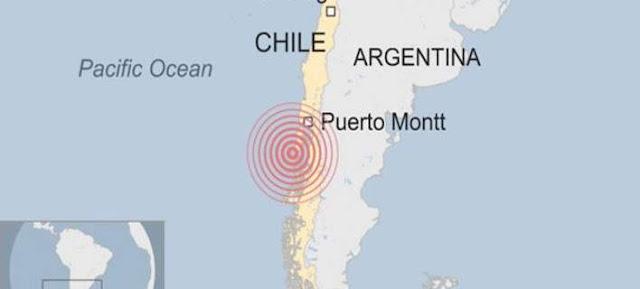 Η στιγμή του ισχυρότατου σεισμού 7,7 ρίχτερ στη Χιλή (Βίντεο)