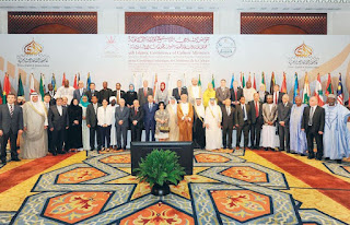 Oman hosts Islamic Conference of Culture Ministers