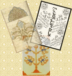 شجرة طبوع الموسيقى الأندلسية