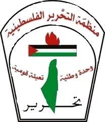 OLP - logotipo em árabe