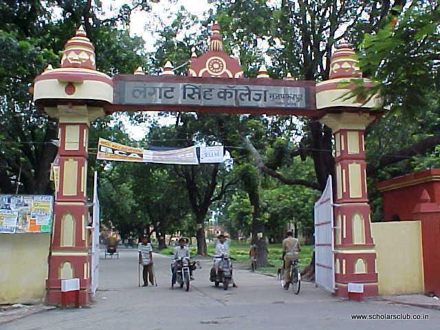 Langat Singh college, Muzaffarpur | MUZAFFARPUR CITY