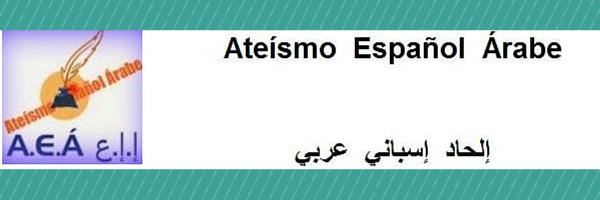 Ateísmo Español Árabe إلحاد إسباني عربي