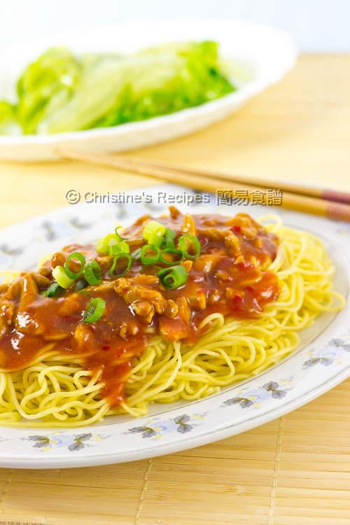 Hong Kong Zha Jiang Noodles01
