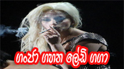 Lady Gaga Smorking Cannabis