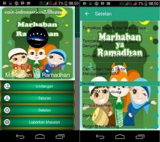 BBM Clone Tema Edisi Ramadhan Versi Beta 2.9.0.0.0.29
