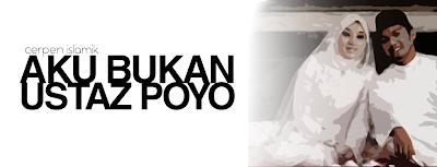 http://aimaanbanna.blogspot.com/2014/08/poyo.html