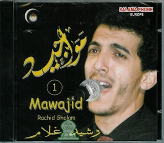 Rachid Gholam-Mawajid 1