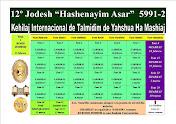 CALENDARIO 12 JODESH