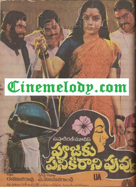 Poojaki Paniki Rani Puvvu  Telugu Mp3 Songs Free  Download  1986
