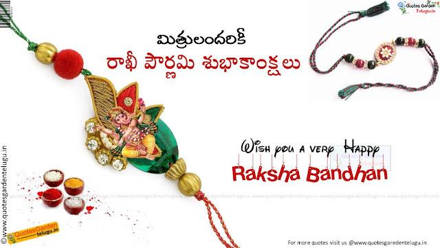 Happy Rakshabandhan 2015 HDwallpapers Quotes greetings messages in telugu
