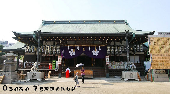 Osaka Temmangu