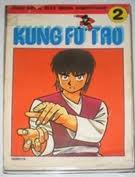 kungfu tao
