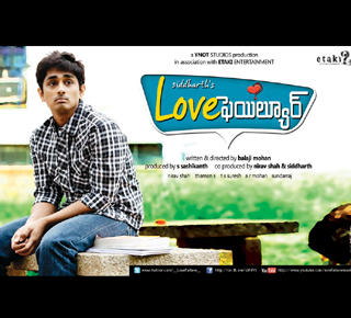 Love Failure 2012 Telugu Movie Online | Watch Best Movie Reviews