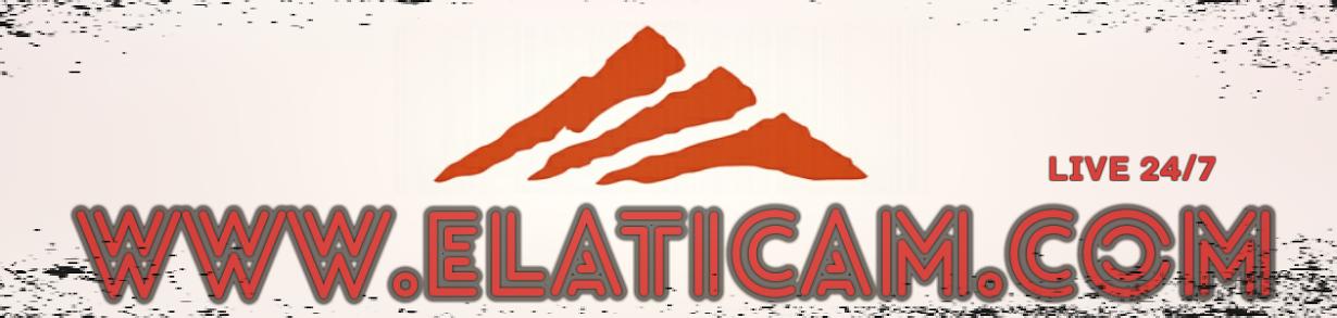 Elati Pertouli Meteora Live Camera Hotels Ελατη Περτουλι Ζωντανη Καμερα Ξενοδοχεια Ξενωνες Διαμονη