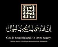 Allah Güzeldir,Güzelliği Sever