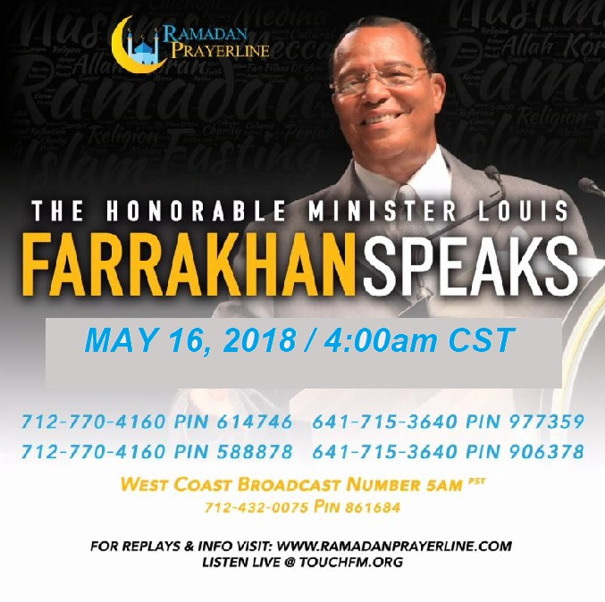 Join us for the Ramadan Prayerline