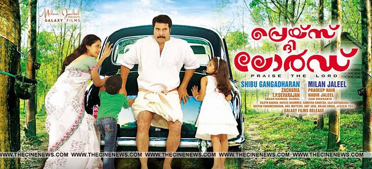 Praise the Lord Malayalam Movie New Poster - Reveled