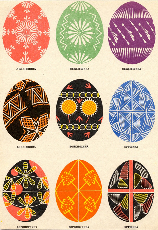 If I Could Choose Traditional Pysanky Pretty Easter Eggs