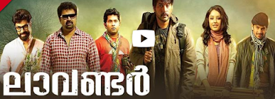 Lavender (2015) Full Malayalam Movie Watch Online and Download Free HD