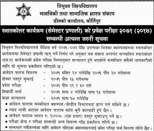 Tribhuvan University Entrance exam notice for MBS,M.Ed and MA semester