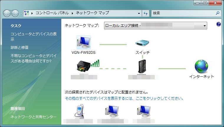 ネットワーク マップ ネットワークに接続されている機器と、その接続方法が表示される