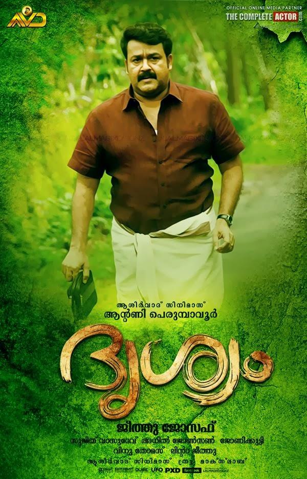 Drishyam A Movie Subtitles English Download by abertionan ...