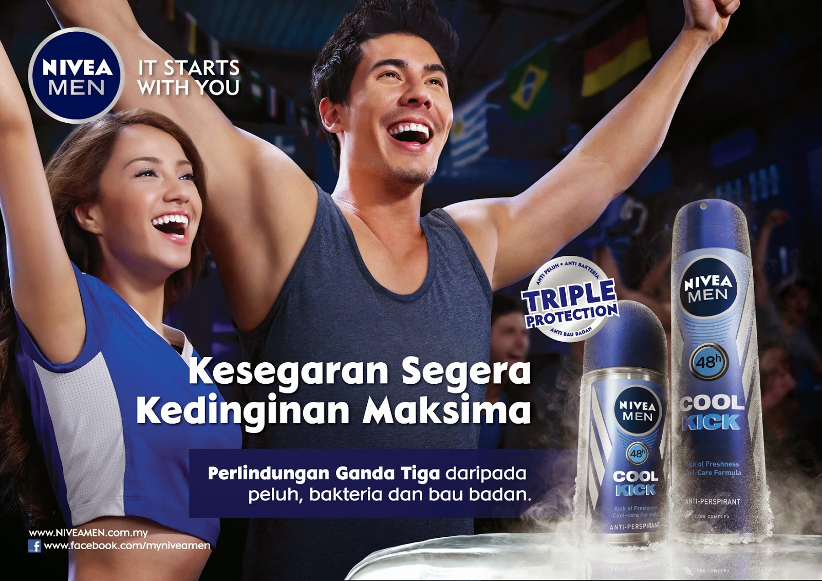 Nivea Men Triple Shield Challenge
