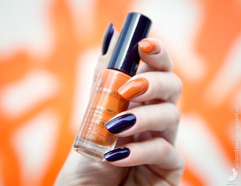Yves Rocher #43 Orange Chaud + Golden Rose Color Expert #59