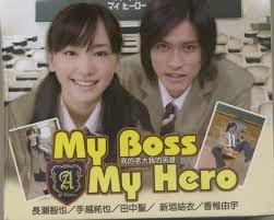 Phim Đại Ca Tôi Đi Học -My Boss My Hero
