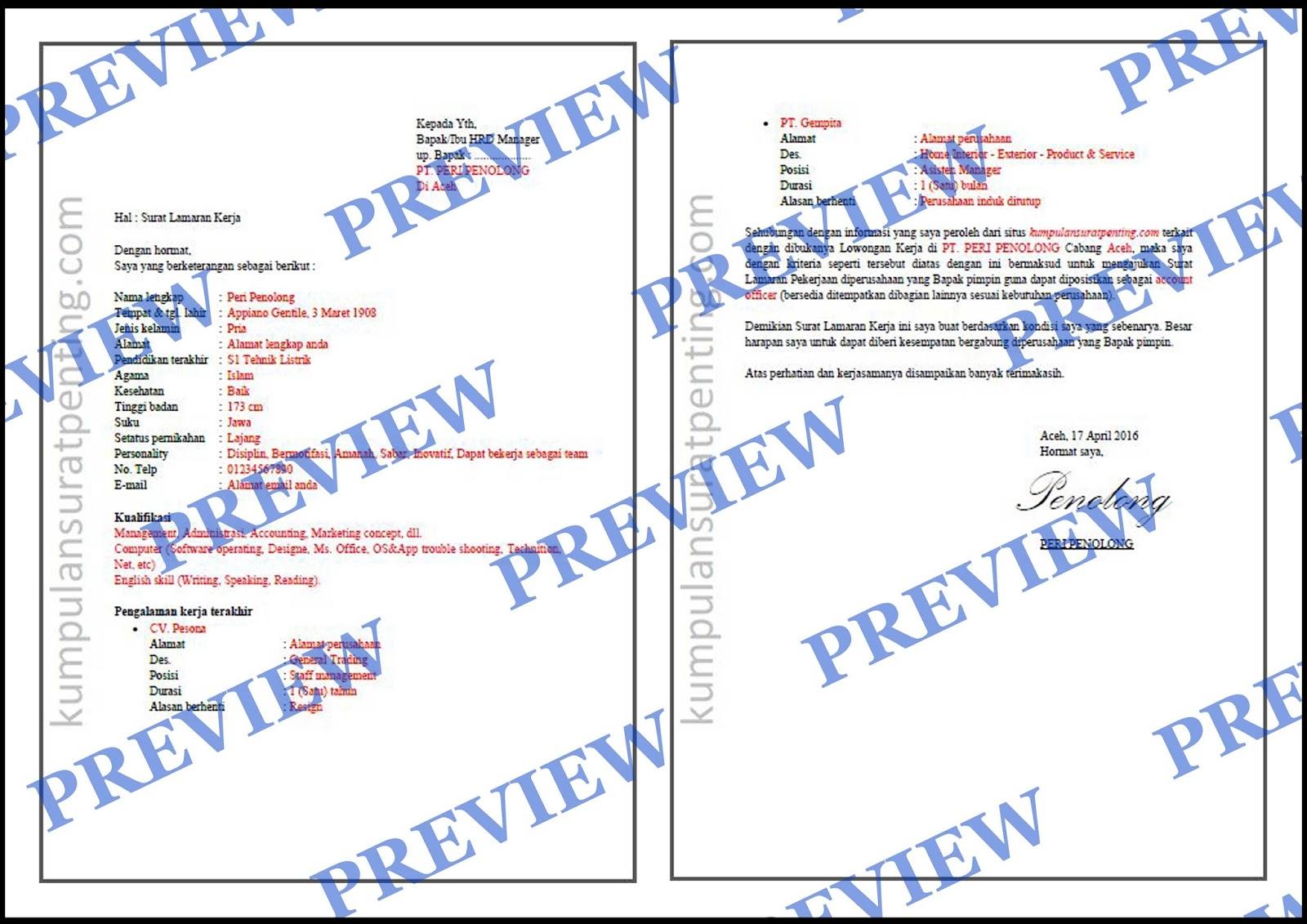 Contoh Surat Lamaran Kerja Via Email ~ KUMPULAN SURAT PENTING