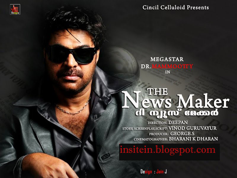 blogspot.com: NEWS MAKER malayalam movie,watch online,TRAILER,download