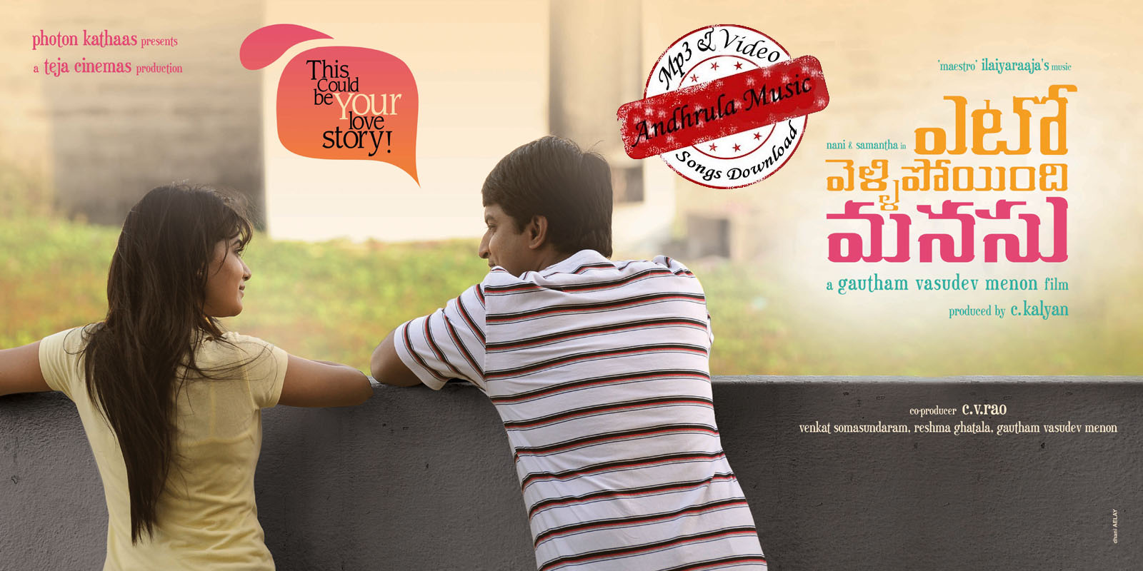 Yeto Vellipoyindi Manasu(2012) Telugu Movie Mp3 Audio Songs