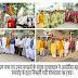 हैदराबाद में महर्षि गौतमजी का जयंती समारोह सम्पन्न