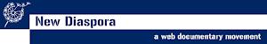 «New Diaspora» διαδικτυακή πλατφόρμα