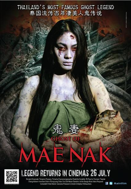 Mae Nak (2012) DVDRip 350Mb Mkv